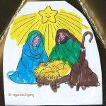 Με φαντασία και ομορφιά νηπίων παρουσιάστηκε στο Βελβεντό  η χριστουγεννιάτικη γιορτή των Νηπιαγωγείων Βελβεντού (του παπαδάσκαλου Κωνσταντίνου Ι. Κώστα)