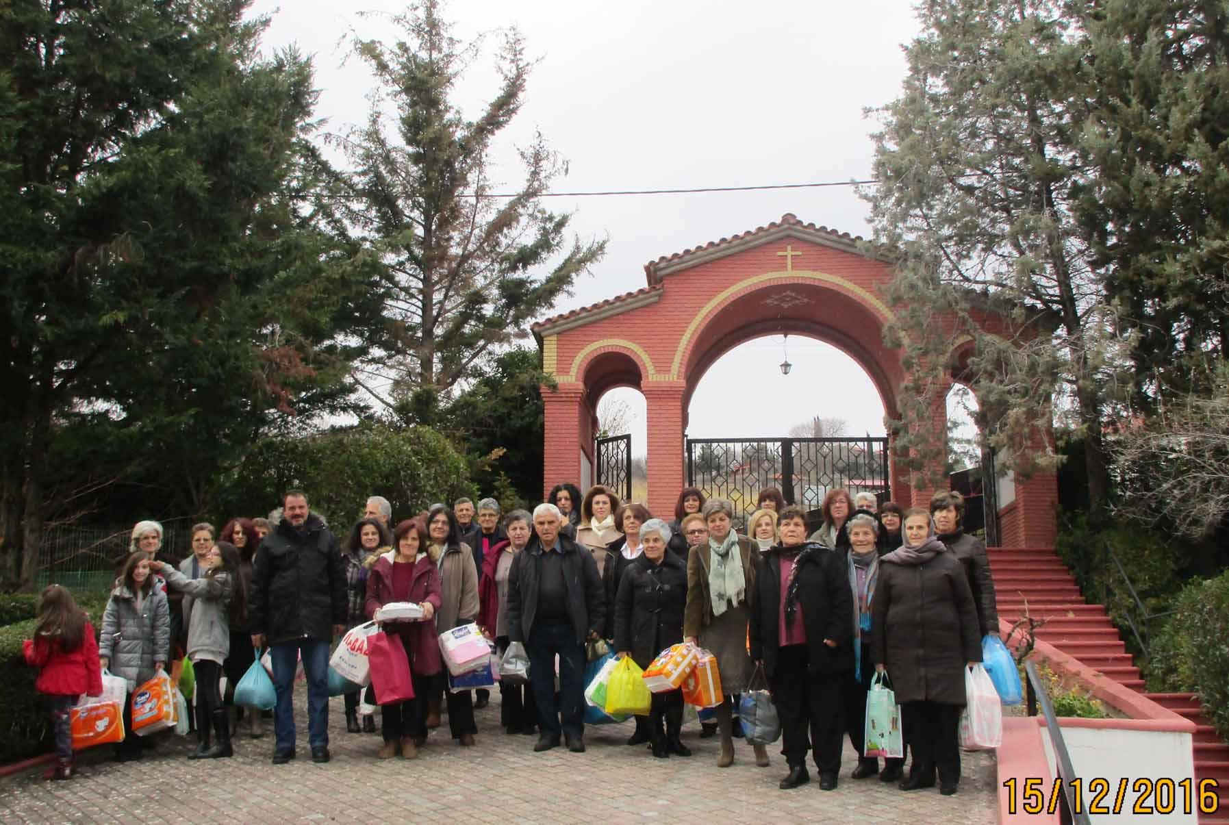 Επίσκεψη στο Γηροκομείο Κοζάνης πραγματοποίησε  ο Ιερός Ναός του Αγίου Διονυσίου Βελβεντού.  (του παπαδάσκαλου Κωνσταντίνου Ι. Κώστα)