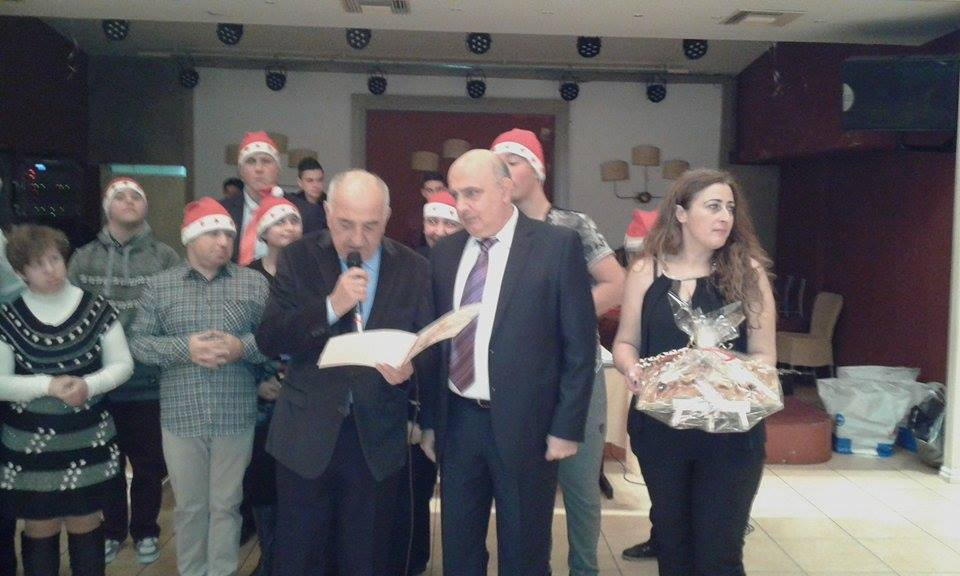 kozan.gr: Πτολεμαίδα: H Χριστουγεννιάτικη γιορτή του Συλλόγου Γονέων Κηδεμόνων & Φίλων Ατόμων με αναπηρία (Φωτογραφίες-Βίντεο)