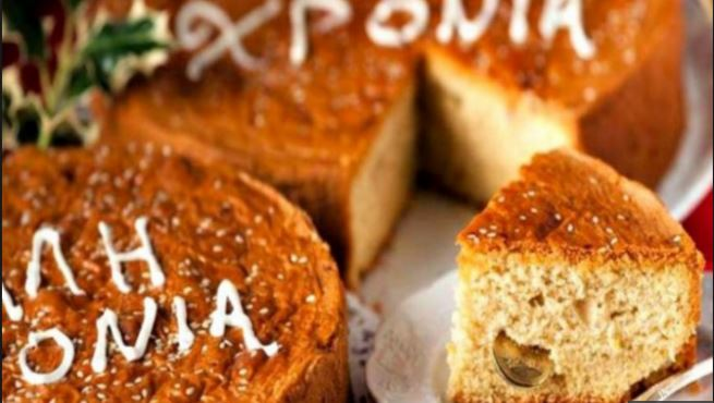 Δήμος Κοζάνης: Τελετή κοπής της βασιλόπιτας και  εορτασμού του νέου έτους 2017, την Κυριακή 1η Ιανουαρίου