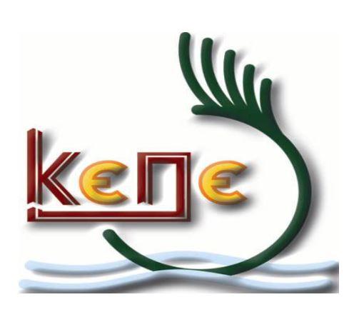 kozan.gr: 3 θέσεις (ΠΕ), για 12 μήνες, στο Κέντρο Περιβάλλοντος Δ. Μακεδονίας