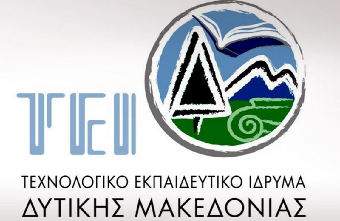 ΤΕΙ Δ. Μακεδονίας: 1 θέση εξωτερικού συνεργάτη με αντικείμενο την «Τεχνική & Διοικητική υποστήριξη» του Προγράμματος Μεταπτυχιακών Σπουδών «ΛΟΓΙΣΤΙΚΗ & ΕΛΕΓΚΤΙΚΗ Γ΄ Κύκλος»