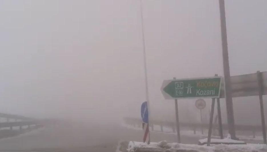 kozan.gr: Ώρα 16.15: ΠΡΟΣΟΧΗ σε όσους κινούνται προς τα διόδια Πολυμύλου -Πέπλο ομίχλης έχει σκεπάσει όλη την γύρω περιοχή με αποτέλεσμα τη χαμηλή ορατότητα (Βίντεο)