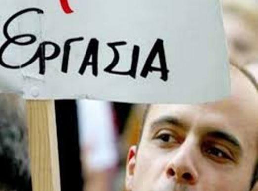 kozan.gr: Αγορά Εργασίας: Ζητούνται δύο υπάλληλοι πωλήσεων για κατάστημα στην Κοζάνη