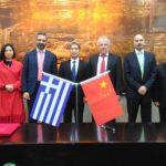 Φωτογραφίες από την υπογραφή μνημονίου συνεργασίας του δήμου Κοζάνης με τον δήμο Lucheng της Κίνας!