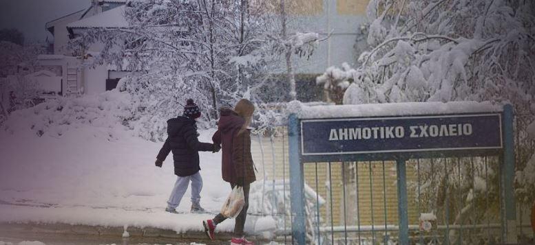 Κλειστά θα παραμείνουν τα σχολεία, την Παρασκευή 20 Ιανουαρίου,  στο Δήμο Γρεβενών