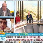 "kozan.gr: Ο ιδιοκτήτης του καφενείου από την Πτολεμαίδα, που μοιράζει ""πτυχία"" καφενόβιων, μίλησε και στην εκπομπή του ΑNT1, ""Kαλημέρα Ελλάδα"", με τον Γιώργο Παπαδάκη (Βίντεο)"