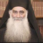 Αποχαιρετώντας συμφοιτητή επίσκοπο  – Ο Σισανίου και Σιατίστης Παύλος  (του Δρ Γεώργιου Τσακαλίδη*)