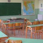 kozan.gr: Koρωνοϊός: Αναστέλλει τη λειτουργία του, μέχρι τις 14/10, το τμήμα Γ – Υπάλληλος Αποθήκης και Συστημάτων Εφοδιασμού, του 4ου Εσπερινού ΕΠΑΛ Κοζάνης