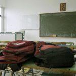 kozan.gr: Αυτές είναι οι ποσότητες, ανά σχολείο (γυμνάσια – λύκεια) στην Π.Ε. Κοζάνης, κατανομής συσκευασμένου αντισηπτικού για την κάλυψη των αναγκών δημόσιων  εκπαιδευτικών  δομών  της  επικράτειας,  στο  πλαίσιο  υιοθέτησης  των προληπτικών μέτρων αντιμετώπισης του κορωνοϊού