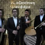 "kozan.gr: Το τραγούδι SAT, από την ""Κοζανίτικη Φανφάρα"", που ""άρεσε"" περισσότερο σε Καστοριά και Γιάννενα (Bίντεο)"