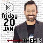 """1 χρόνος """"The Mind Bar"""" στην Κοζάνη, την Παρασκευή 20 Ιανουαρίου, με καλεσμένο τον Θέμη Γεωργαντα"""
