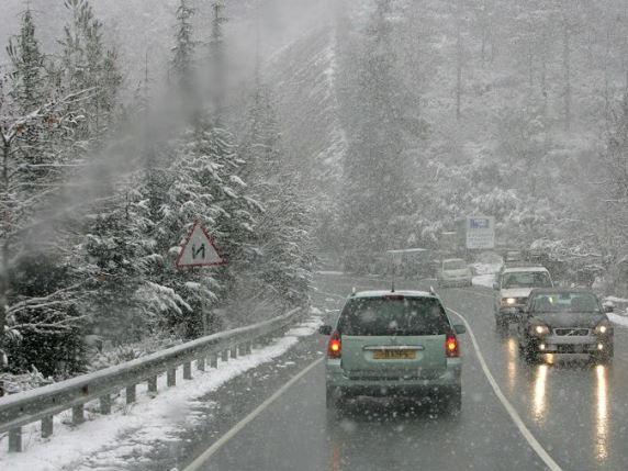 Ώρα: 13.20΄ : Η κατάσταση στο οδικό δίκτυο της Περιφέρειας Δυτικής Μακεδονίας, ανά Περιφερειακή Ενότητα