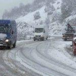 Η κατάσταση στο οδικό δίκτυο της Περιφέρειας Δυτικής Μακεδονίας ανά Διεύθυνση Αστυνομίας ( Ώρα 08:30)