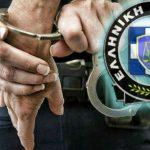 Σύλληψη 24χρονου αλλοδαπού στην Πτολεμαΐδα για κλοπή, απόπειρα κλοπής, απόπειρα απόδρασης κρατουμένου και για παραβάσεις των νόμων περί ναρκωτικών και όπλων