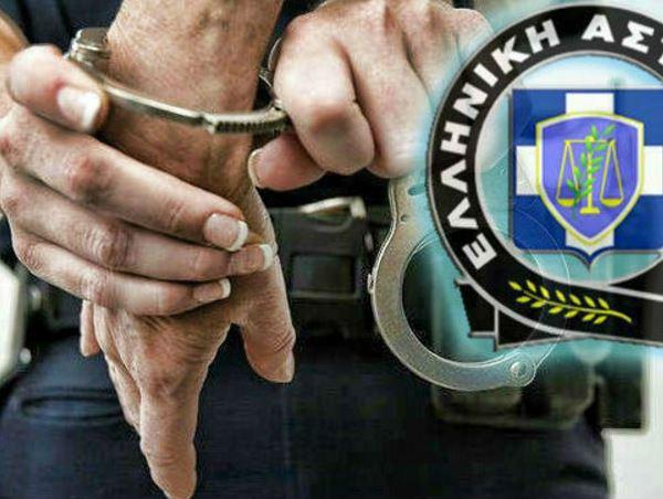 Συνελήφθη 39χρονος σε περιοχή της Κοζάνης για κατοχή ναρκωτικών