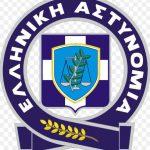 Εξιχνίαση απάτης στην Πτολεμαΐδα και συλλήψεις ατόμων σε περιοχές της Φλώρινας για άλλα ποινικά αδικήματα