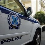 Σύλληψη 33χρονου στην Πτολεμαΐδα για παράνομη οπλοκατοχή-οπλοφορία