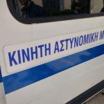 Αναλυτικά τα δρομολόγια των Κινητών Αστυνομικών Μονάδων για την επόμενη εβδομάδα (από 01-06-2020 έως 07-06-2020)