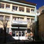 kozan.gr: Προληπτική απολύμανση και στο κτήριο του Εργατικού Κέντρου Κοζάνης – Από την Παρασκευή το πρωί και πάλι σε λειτουργία το κτήριο