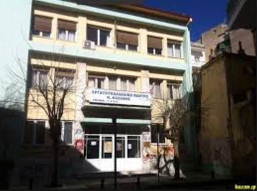 Συνεδρίαση του Δ.Σ.  του Εργατικού Κέντρου Ν.Κοζάνης, την Παρασκευή 12 Μάη