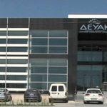 kozan.gr: Προκήρυξη για 19 θέσεις εργασίας στην ΔΕΥΑ Κοζάνης, για διάστημα 8 μηνών