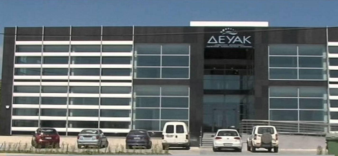 kozan.gr: Επιβεβαιώμενο κρούσμα κορωνοϊού  σε υπηρεσιακό στέλεχος στην ΔΕΥΑ Κοζάνης