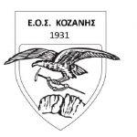 Ο Ε.Ο.Σ. ΚΟΖΑΝΗΣ διοργανώνει την Κυριακή 28.5.2017 ορειβατική διάσχιση: Δίστρατο – Βωβούσα.