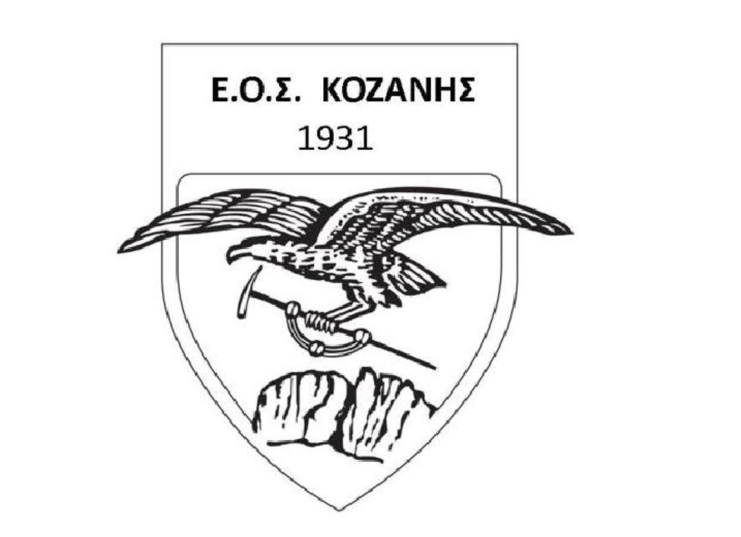 Ο Ε.Ο.Σ. Κοζάνης οργανώνει την Κυριακή 26/1 εξόρμηση στον Όλυμπο