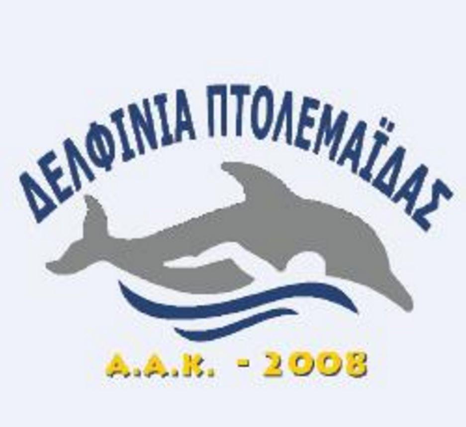 Δελφίνια Πτολεμαΐδας: Έναρξη εγγραφών για την νέα κολυμβητική χρονιά