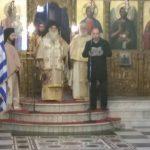 Εορτασμός Τριών Ιεραρχών από τα Εκπαιδευτήρια Σιάτιστας (Φωτογραφίες)