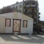 kozan.gr: Ψάχνουν άλλο μέρος για να στήσουν τα «Ξύλινα Σπιτάκια του Επιμελητηρίου», για τη φετινή Αποκριά, μετά την άρνηση του συμβουλίου της εκκλησίας του Αγ. Νικολάου Κοζάνης