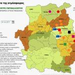 kozan.gr: Ώρα 14:25: «Πνίγεται» από τη ατμοσφαιρική ρύπανση Ακρινή, Κοιλάδα & Πτολεμαίδα – Tι συμβαίνει σε άλλες περιοχές του ενεργειακού λεκανοπεδίου