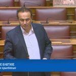 Ερώτηση του βουλευτή Φλώρινας  Γ. Αντωνιάδη με θέμα την ένταξη έργων της Εφορείας Αρχαιοτήτων Φλώρινας στο 5ο ΣΕΣ-ΕΣΠΑ 2014-2020