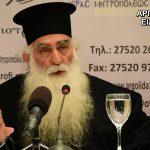 Στέγη σε πολύτεκνες οικογένειες προσφέρει ο Μητροπολίτης ΣισανίουκαιΣιατίστης  Παύλος