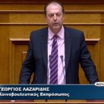 O βουλευτής των ΑΝ.ΕΛ. Γιώργος Λαζαρίδης για το σημαντικό ρόλο του λιγνίτη στην οικονομία της περιφέρειας και της Δυτικής Μακεδονίας