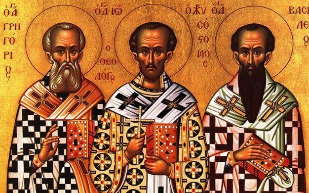 Εκδήλωση για τον εορτασμό των Τριών Ιεραρχών,την Κυριακή 29 Ιανουαρίου,στην Αίθουσα του Πολιτιστικού Κέντρου του Δήμου Σερβίων-Βελβεντού