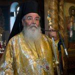 Κάλαντα &Eυχές για την Πρωτοχρονιά στο ΕπισκοπείοΚοζάνης – Ποιμαντορικη Εγκυκλιος  επι τω Νεω Ετει 2019