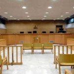 kozan.gr: Χύτρα Ειδήσεων: Στα δικαστήρια (Τριµελές Εφετείο Πληµ/των ∆υτ. Μακεδονίας), κατηγορούμενοι, για παράβαση καθήκοντος, Λ. Ιωαννίδης, Λ. Μαλούτας & άλλοι