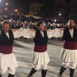 kozan.gr: Κεντρική πλατεία Κοζάνης: Παρουσίαση χορευτικών «Πνευματικό κέντρο Χαλάστρας Θεσσαλονίκης»(Βίντεο & Φωτογραφίες)