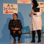 kozan.gr: Πρεμιέρα, χθες Σάββατο 18/2, για τα «Ιπείγουντα Περιστατικά» του Μανώλη Μαρκόπουλου (Bίντεο & Φωτογραφίες)