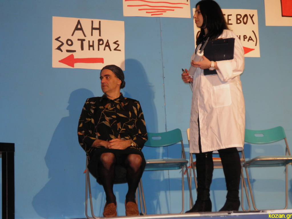 To kozan.gr προσφέρει, σε δύο τυχερούς, δύο διπλές δωρεάν προσκλήσεις, για την παράσταση  «Ιπείγουντα Περιστατικά» του Μανώλη Μαρκόπουλου