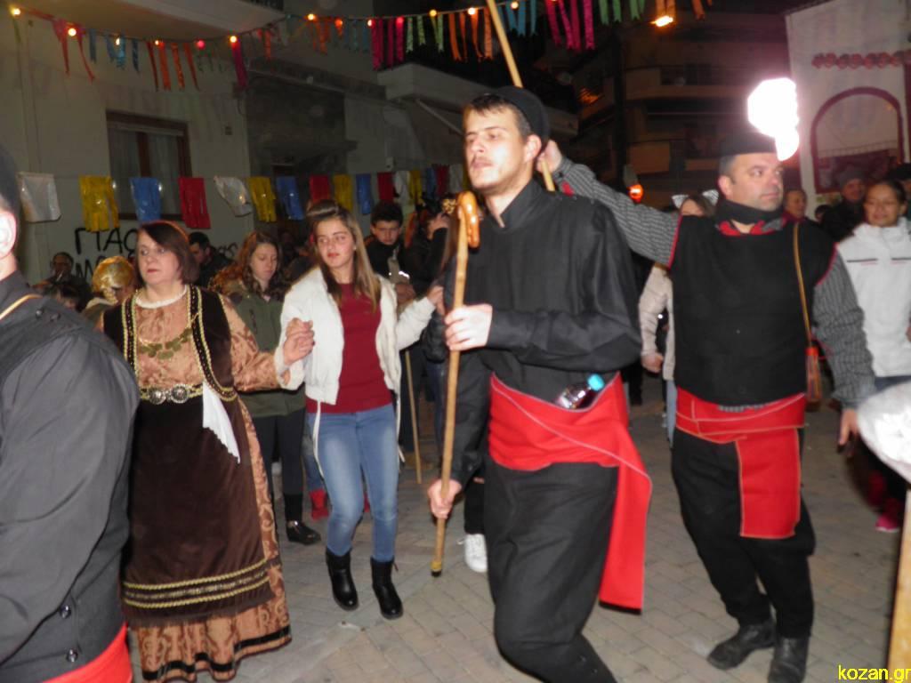 kozan.gr: Το γλέντι του Φανού «Γιτιά» (Φωτογραφίες & Βίντεο)