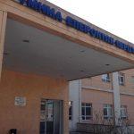 kozan.gr: Yπεύθυνος γιατρός στο τμήμα επειγόντων περιστατικών του Μαμάτσειου Νοσοκομείου Κοζάνης