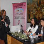 kozan.gr:  Εκδήλωση με θέμα: «Δίαιτα κατά του καρκίνου», διοργάνωσε ο Σύλλογος Καρκινοπαθών Κοζάνης, σήμερα Δευτέρα 13/2, στο Λαογραφικό Μουσείο Κοζάνης (Bίντεο & Φωτογραφίες)
