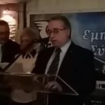 kozan.gr: Μπέρδεψε τις διοικήσεις με τις κυβερνήσεις ο Πρόεδρος του Εμπορικού Συλλόγου Πτολεμαΐδας – Εορδαίας, Μιχάλης Δεληκώστας