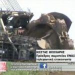 kozan.gr: Oι πρόεδροι των συνδικάτων ΔΕΗ «Η Ένωση» & «Εργατική Αλληλεγγύη» μίλησαν στην τηλεόραση του FLASH για το θέμα με τα δάνεια και τις παραποιημένες άδειες κυκλοφορίας, που ανέδειξε το kozan.gr (Βίντεο)