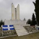 Κοζάνη: Eτήσιο μνημόσυνο για τους εκτελεσθέντες της Εθνικής Αντίστασης από τα Στρατεύματα Κατοχής , την Κυριακή 28 Ιανουαρίου