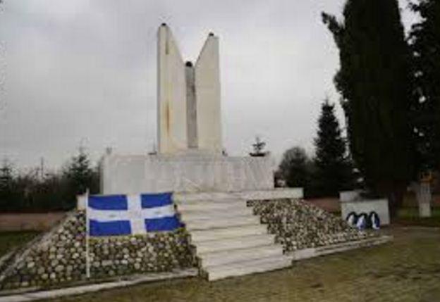 Κοζάνη: Eτήσιο μνημόσυνο για τους εκτελεσθέντες της Εθνικής Αντίστασης από τα Στρατεύματα Κατοχής τον Ιανουάριο 1944, στη θέση «Νταμάρια» Παναγίας, την Κυριακή 26 Ιανουαρίου