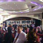 kozan.gr: Ωραίο γλέντι στον ετήσιο χορό του συλλόγου Ηπειρωτών Εορδαίας (Φωτογραφίες & Βίντεο)